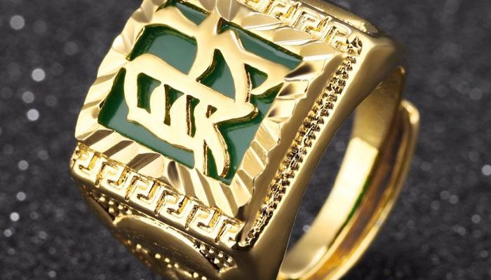 wealth ring spells that work effectively
